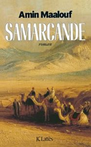The cover of Samarcande
